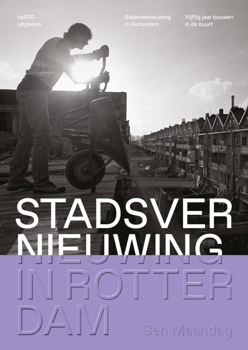 cover stadsvernieuwing-in-rotterdam